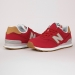New Balance 574 ML574YLA
